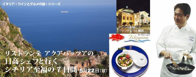 日高さんバナー料理-thumb-670xauto-1241.jpg